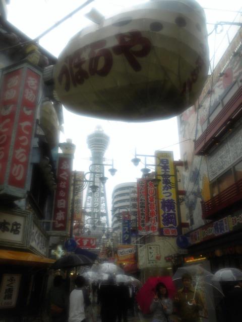 大阪三昧です。